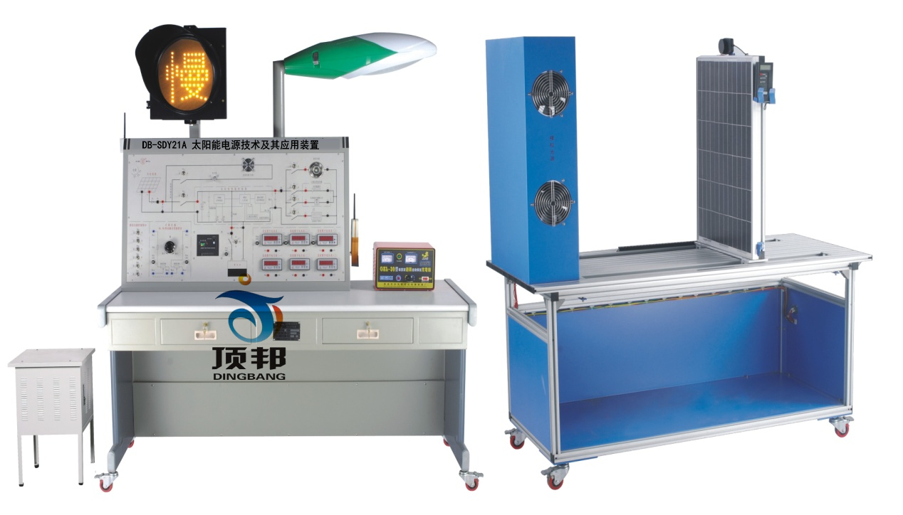 太阳能电源技术及其应用装置