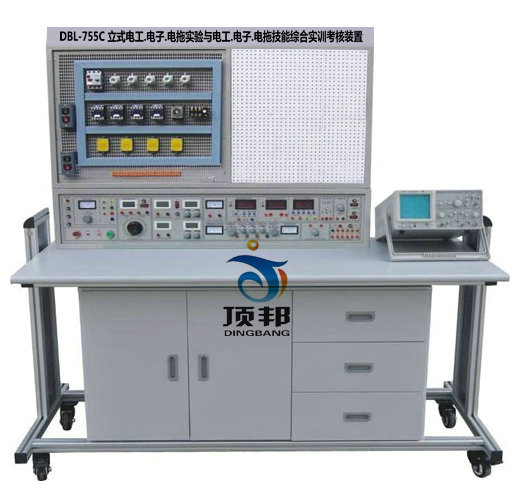 立式电工.电子.电拖实验与电工.电子.电拖技能综合实训考核装置