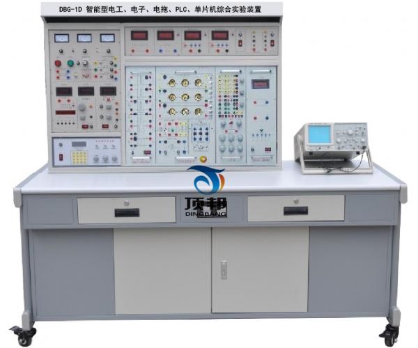 智能型电工、电子、电拖、PLC、单片机综合实验装置