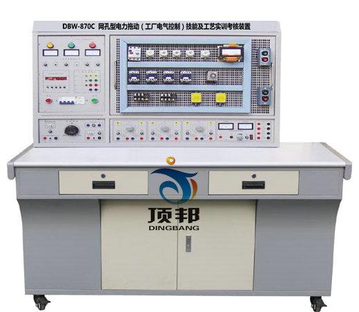 网孔型电力拖动(工厂电气控制)技能及工艺实训考核装置