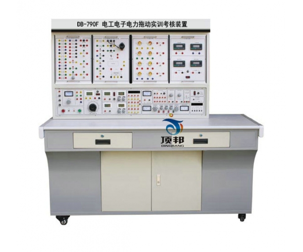 电工电子电力拖动实训考核装置