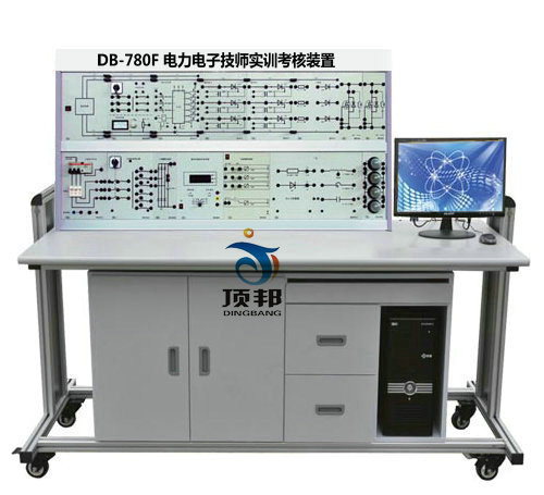 电力电子技师实训考核装置