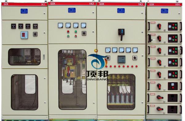 低压供配电技术实训设备