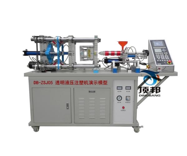 液压注塑机演示模型