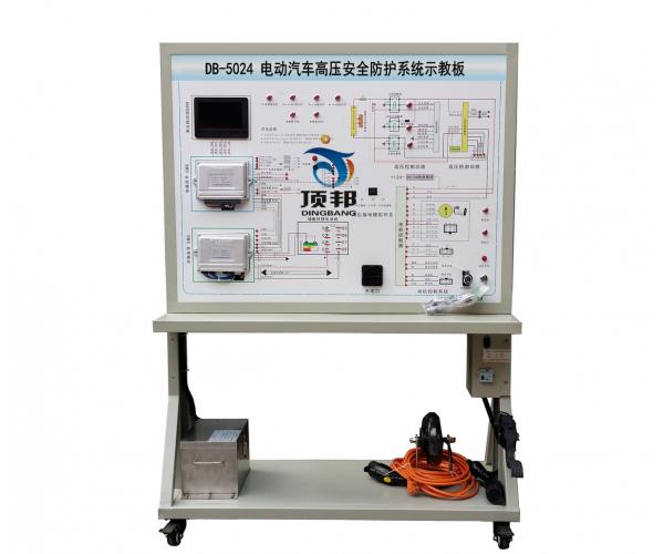 电动汽车高压安全防护系统示教板