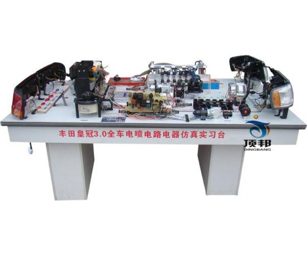 丰田皇冠3.0全车电器实训台