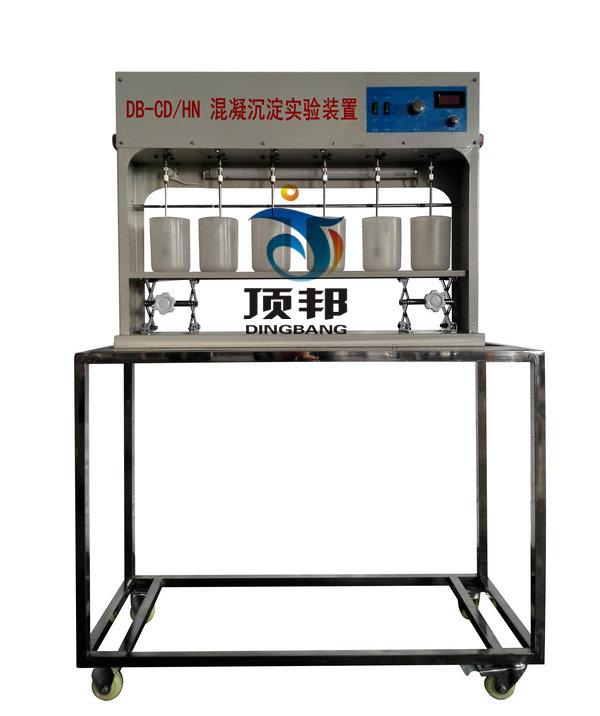 混凝沉淀实验装置