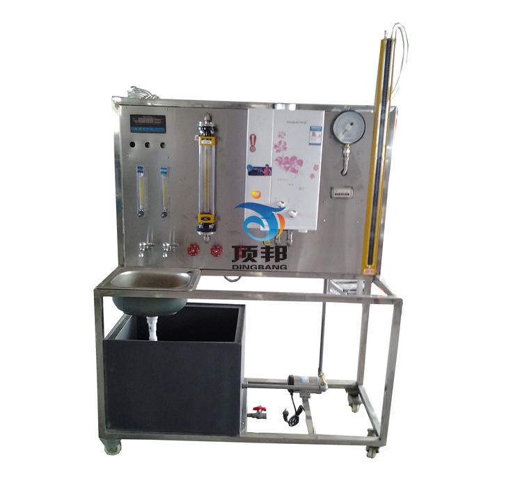 小型燃气锅炉热工性能实验装置