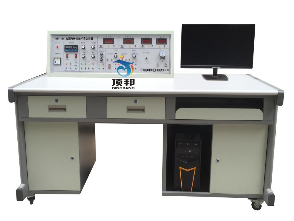 传感器实验台