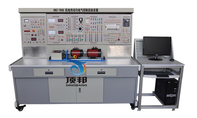 机电传动与电气控制实验装置