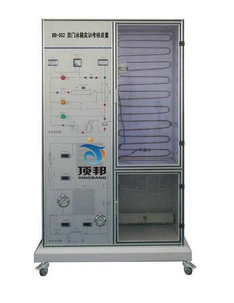 双门冰箱实训考核装置